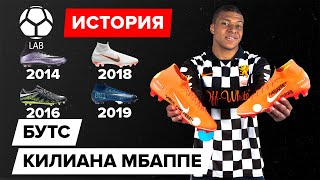 Mbappe boots history 2014-2020