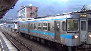 土讃線阿波池田駅 1000形気動車発車 2018.1.6