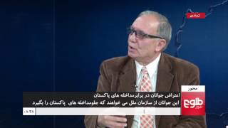 MEHWAR: Protest Against Pakistan Discussed/محور: تظاهرات برضد پاکستان