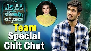 Special Chit Chat With Ekkadiki Pothavu Chinnavada Movie Team || Nikhil | Anand || NTV