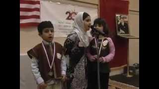 Video Washington Moroccan American Club Youth WMC 2020.mp4 download MP3, 3GP, MP4, WEBM, AVI, FLV November 2017