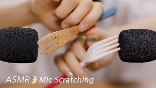 [ASMR] Mic Scratching, Ear Cleaning / No Talking / マイクスクラッチング thumbnail