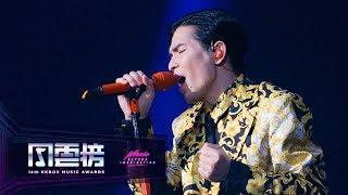 蕭敬騰 Jam Hsiao 讓我為你唱情歌 全是愛 只能想念你 第 14 屆 Kkbox 風雲榜 年度風雲歌手 MP3