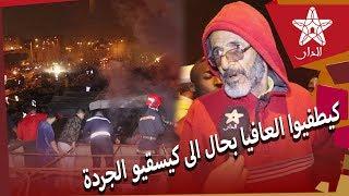 احتراق سوق سيدي يوسف باكادير
