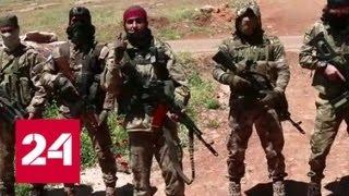 Сирийская армия отбивается от крупных сил террористов. Уничтожены десятки боевиков - Россия 24