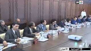 2M: المجلس الإداري للوكالة الوطنية لإنعاش التشغيل و الكفاءات يصادق على مخطط تنميتها للفترة 2016-2020
