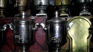 самовар на дровах, на углях - старинные купить в Москве и Московской области