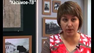 видео Касимовский краеведческий музей