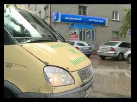 Последствия взрыва банкомата в Новосибирске