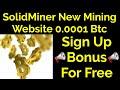 (Free GPU Bitcoin Mining Legit) bitcoin mining 0.01 per day speed THs lvl 4 2019