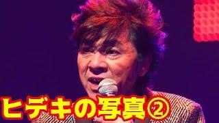 チャンネル登録・・・https://goo.gl/WhPqei ヒデキの写真ランダム②【西...