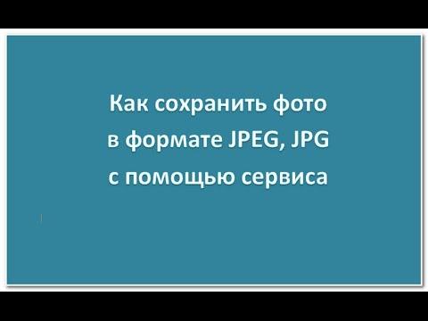 ImgBB Загрузить Фото Хостинг Картинок