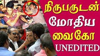 vaiko angry on reporter tamil news today latest tamil news tamil news live