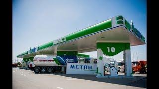 видео Правила заправки автомобиля на азс газом