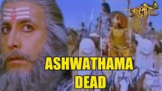 Mahabharat : Dronacharya