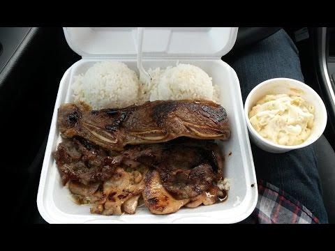 Hawaiian Sun BBQ (#16 BBQ Combo) Review