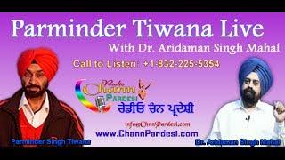 Repeat youtube video 16 June 2014 (Parminder Tiwana & Dr. Aridaman Singh Mahal) - Chann Pardesi Radio Live News Show