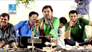 Kirtidan Gadhvi 2017 Vadodara Live Programme Bhavya Gujarati Dayro - 1