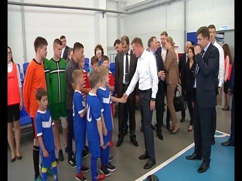 В Рыльске открылся новый физкультурно-оздоровительный комплекс
