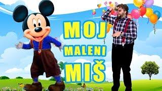 MEDO BRUNDO // Moj maleni miš (HIT DEČJA PESMICA)