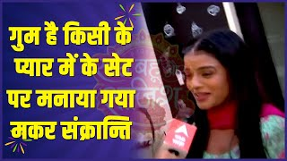 Makar Sankranti celebration on the sets of 'Gum Hai Kisi Ke Pyar Mein'