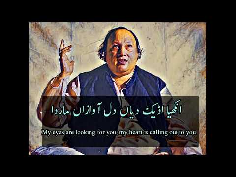 Lyrics aaja tenu akhiyan udeek diya songs about aaja tenu ...