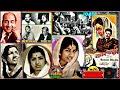 LATA JI+Rafi-(7 Songs)-Film-Sawan Bhadon-{1949}-(1-Teri Is DoRangi Duniya.(2-Tum Bin.(3-Sada Rahein.