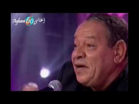 حبيبتي - عبد الهادي بلخياط Abdelhadi Belkhayat