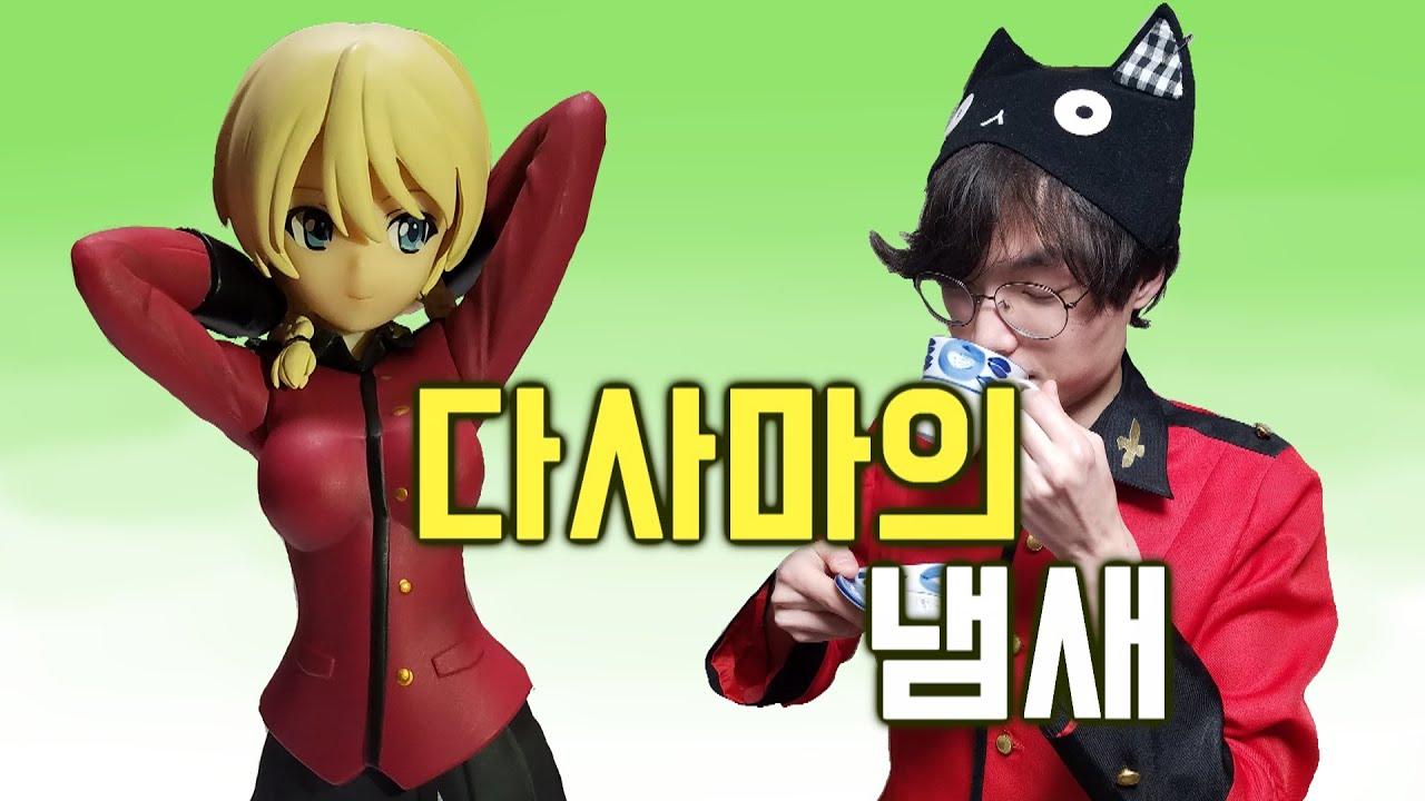 [eng] 옷장 공개| 80년된 셔츠도 패션! 논나의 장롱템 ( feat. 10만