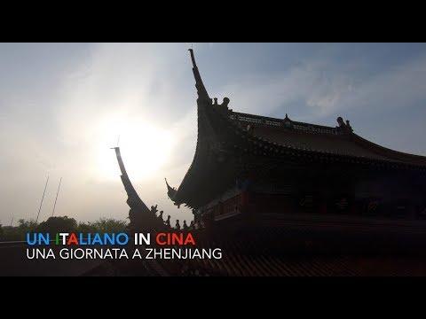 CINA - Una giornata a Zhenjiang, tra centro storico, parchi e un tempio buddista