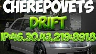 Cherepovets Drift # 2 | Продолжаем обозревать сервер