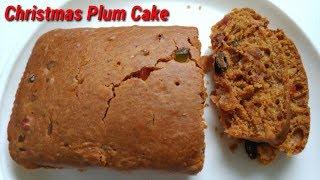ಕ್ರಿಸ್ಮಸ್ಗೆ ಪ್ಲಮ್ ಕೇಕ್ ಕುಕ್ಕರ್ ನಲ್ಲಿ ಮಾಡಿ | Christmas Plum Cake Recipe- Fruit Cake/Eggless Plum cake