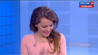 'Некомпетентная обезьяна' рассмешила ведущую России 24  Искренний смех