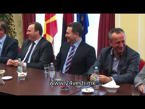 Кој ќе поднесе кандидатури за нов лидер во ВМРО-ДПМНЕ, роковите течат