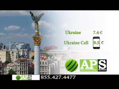 APS Armenia