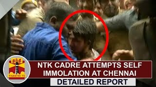 VISUAL: NTK Cadre attempts Self Immolation at Chennai