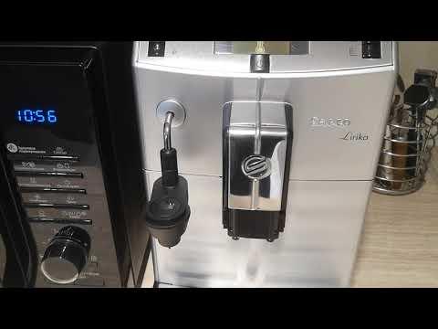 Кавомашина SAECO Lirika Plus Cappuccino10004477 + 1 кг кофе Dolce Aroma Bar