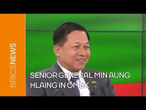 Senior General Min Aung Hlaing in Omsk