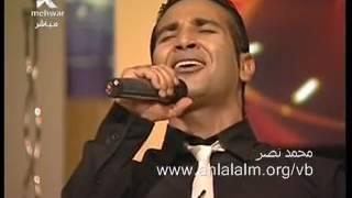 ابتهالات رائعة  للقنان احمد سعد