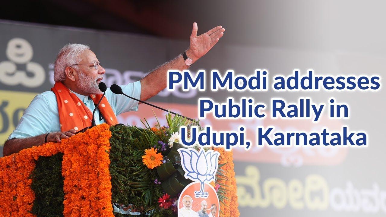 PM Modi addresses Public Rally in Udupi, Karnataka