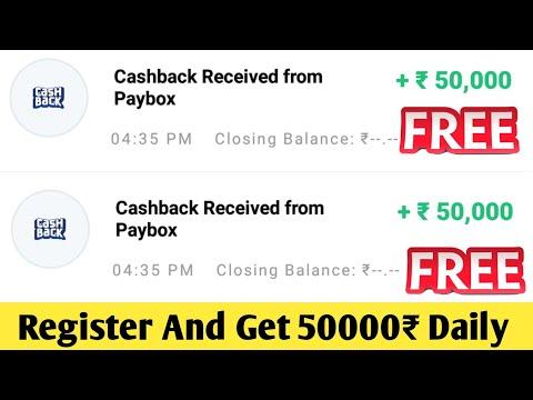 ₹50,000 Paytm Cash Unlimited Trick Working 2019 | Best Earning Website 2019