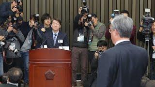 [현장연결] 국민의당 통합파-반대파 의원들 당무위서 정면충돌 / 연합뉴스TV (YonhapnewsTV)
