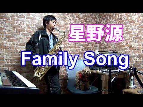 Gen Hoshino - Family Song - Tenor Saxophone Cover