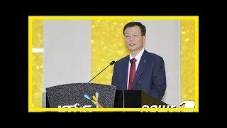 Ktg 전 임직원 백복인 사장 고발…배임·외국환거래법 …