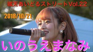 Wake up! / Movie' on / 星空のコエ / 恋模様 / Panasonic AG-UX180 SON...
