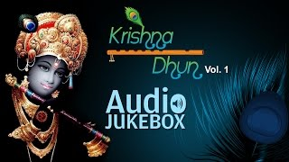 Krishna Dhun - Vol  1 | Krishna Devotional Songs | Audio Jukebox