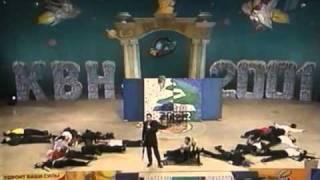 КВН Высшая лига (2001) - Финал
