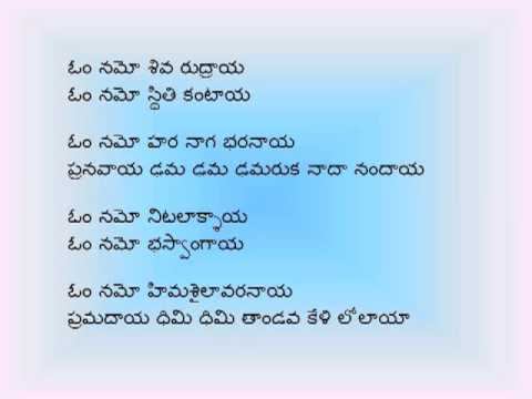 Mahesh Khaleja Full Song Om Namo Shiva...