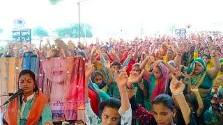तीसरे दिन की कथा में ही टेंट हुआ हाउसफुल जिला अलीगढ में//Ravita shastri 9411439973