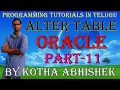 Alter table in oracle in telugu